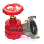 КПЧ-65-1 Кран пожарный (вентиль) 65 мм. чугун, угловой, 125 гр.