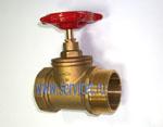 Вентиль для пожарного крана  51 мм. латунь, прямой, 15Б3Р, муфта