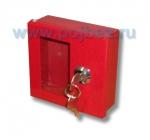 Ключница пожарная К-01 (для хранения 1-го ключа)